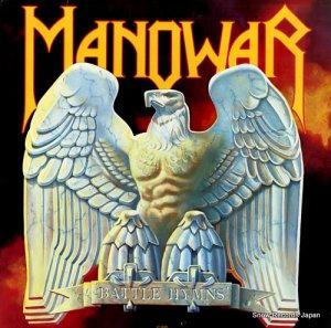 マノウォー - battle hymns - LT-51125
