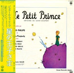 ジェラール・フィリップ - 星の王子さま - OX-1283-EV