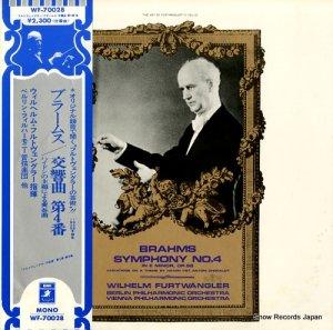 ウィルヘルム・フルトヴェングラー - ブラームス:交響曲第4番ホ短調作品98 - WF-70028