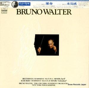 ブルーノ・ワルター - ベートーヴェン:交響曲第5番「運命」 - SONC10441
