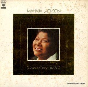 マヘリア・ジャクソン - マヘリア・ジャクソンのすべて - 40AP491-2