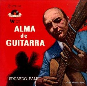 エドアルド・ファルー - ギターの魂 - LPPM-1135