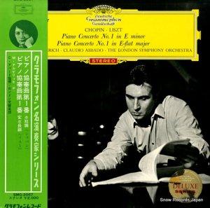 クラウディオ・アバド - ショパン:ピアノ協奏曲第1番ホ短調 - SMG-2057