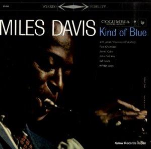 マイルス・デイヴィス - kind of blue - PC8163