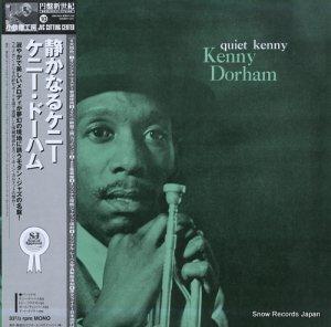 ケニー・ドーハム - 静かなるケニー - DIW-9010 / NJLP8225