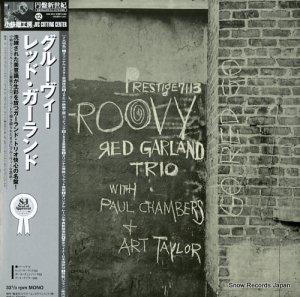 レッド・ガーランド - グルーヴィー - DIW-9012 / PRESTIGE7113