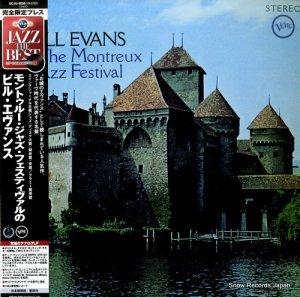 ビル・エヴァンス - モントゥルー・ジャズ・フェステヴァルの - UCJU-9006 / V6-8762