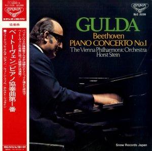 フリードリッヒ・グルダ - ベートーヴェン:ピアノ協奏曲第1番 - SLC2228
