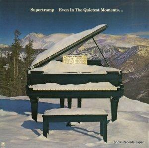スーパートランプ - even in the quietest moments - SP-4634