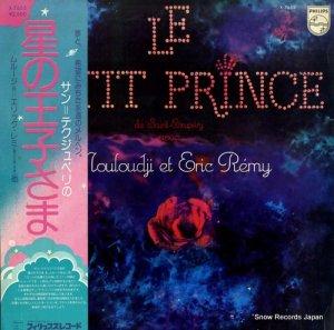 エリック・レミ - 星の王子さま - X-7655