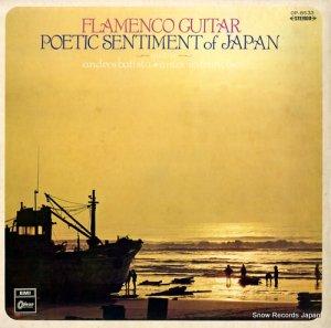 アンドレス・バティスタ - 珠玉のフラメンコ・ギター・日本の詩情 - OP-8533