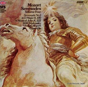 ウィリー・ボスコフスキー - mozart; serenades volume four - STS15301