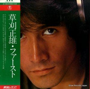 草刈正雄 - ファースト - AX-8040