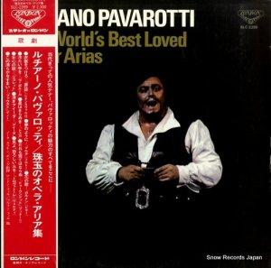 ルチアーノ・パヴァロッティ - 珠玉のオペラ・アリア集 - SLC2399