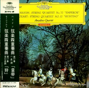アマデウス弦楽四重奏団 - ハイドン:弦楽四重奏曲第77番ハ長調「皇帝」 - SLGM-1227