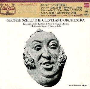 ジョージ・セル - ロッシーニ:序曲集 - 13AC799