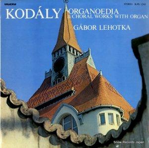 ガーボル・レホトカ - kodaly; organoedia & choral works with organ - SLPX12363