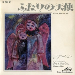 ダニエル・リカーリ - ふたりの天使 - LL-2354-AZ