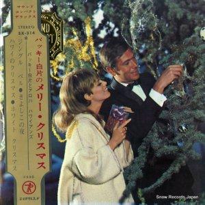 バッキー白片 - メリー・クリスマス - SX-514