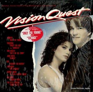 V/A - vision quest - GHS24063