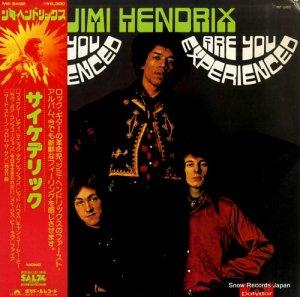 ジミ・ヘンドリックス - サイケデリック - MP2492