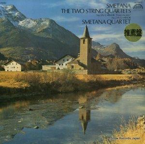スメタナ四重奏団 - スメタナ:弦楽四重奏曲第1番ホ短調「わが生涯より」 - OQ-7042-S