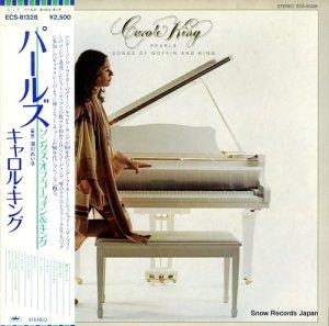 キャロル・キング - パールズ/ソングス・オヴ・ゴーフィン&キング - ECS-81328