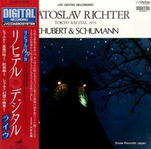 スヴャトスラフ・リヒテル - リヒテル1979iv〜リヒテル・デジタル・ライヴ - VIC-28047