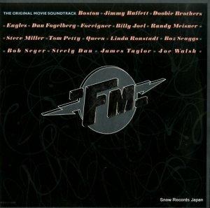 V/A - fm. the original movie soundtrack - MCA2-12000