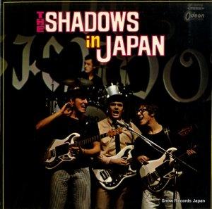 シャドウズ - シャドウズ・イン・ジャパン - OP.8259