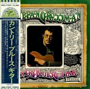 ステファン・グロスマン - カントリー・ブルース・ギター - WKS-71027