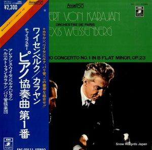 ヘルベルト・フォン・カラヤン - チャイコフスキー:ピアノ協奏曲第1番変ロ長調作品23 - EAC-70111