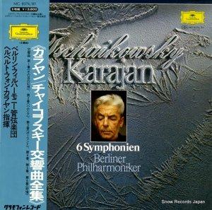 ヘルベルト・フォン・カラヤン - チャイコフスキー交響曲全集 - MG8376/81