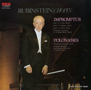 アルトゥール・ルービンシュタイン - ショパン:幻想即興曲 - RX-2318