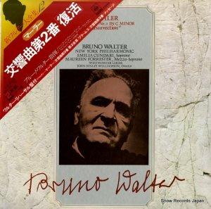 ブルーノ・ワルター - マーラー:交響曲第2番ハ短調「復活」 - SOCL188-189