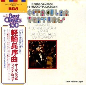 ユージン・オーマンディ - 軽騎兵序曲 - RX-2345