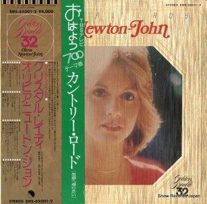 オリビア・ニュートン・ジョン - クリスタル・レイディ - EMS-65001.2