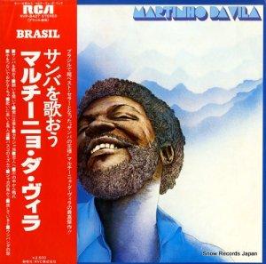 マルチーニョ・ダ・ヴィラ - サンバを歌おう - RVP-6427
