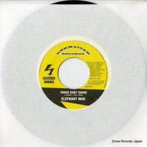エレファント・マン - shake baby shake - GR07-009-1