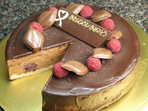 自家製アイスケーキショコラ(メッセージ入り)