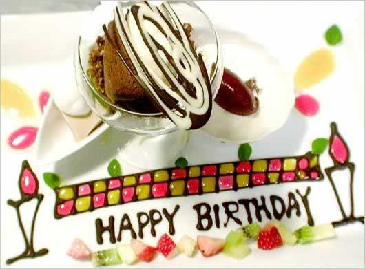 誕生日、記念日用ペアお食事コース(ランチ、ディナー)「ビストロ・ジュイエー」