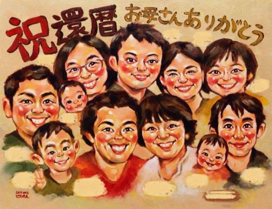 似顔絵メッセージ(誕生日・記念日用:カントリー風油絵)人物自画像、肖像画