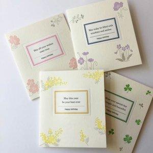 【HUTTE PAPER WORKS】活版印刷のバースデーグリーティングカード