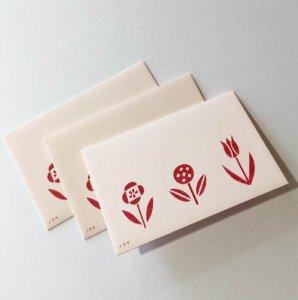 【ノラヤ】花畑のミニ封筒