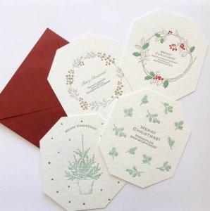 【HUTTE PAPER WORKS】活版印刷のクリスマスグリーティングカード