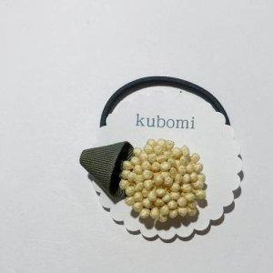 【kubomi】草木染め たんぽぽ ヘアゴム