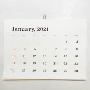 葛西薫 2020年カレンダー(罫線無し)
