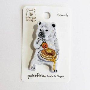 【pokefasu】クマミツブローチ