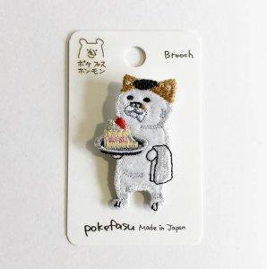 【pokefasu】ネコケーキブローチ