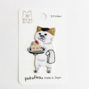【pokefasu】ネコケーキステッカー